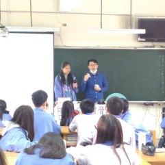 三民高中1