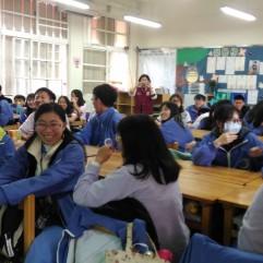 三民高中2