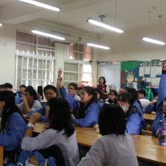 三民高中3