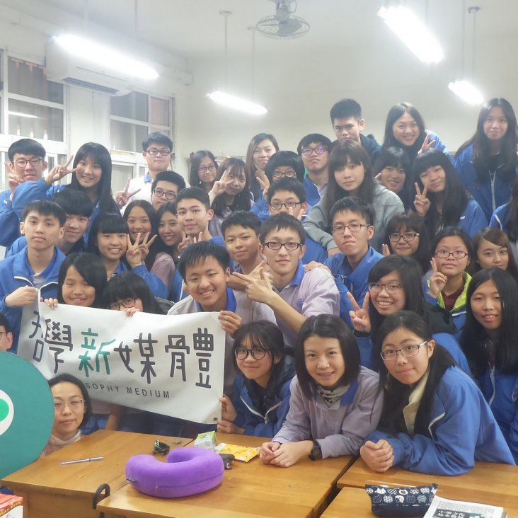 三民高中4