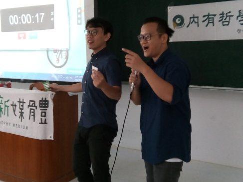 東吳大學哲學系3