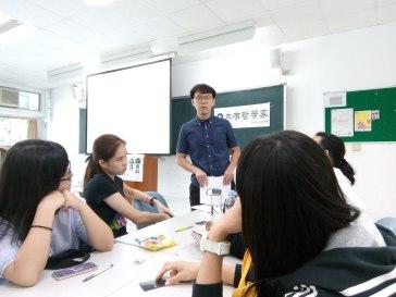 東吳大學哲學系4