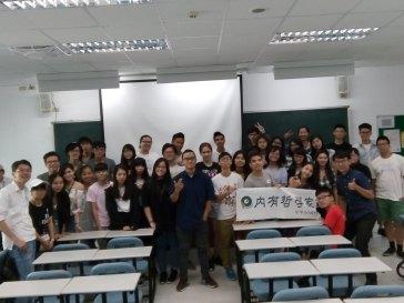 東吳大學哲學系5