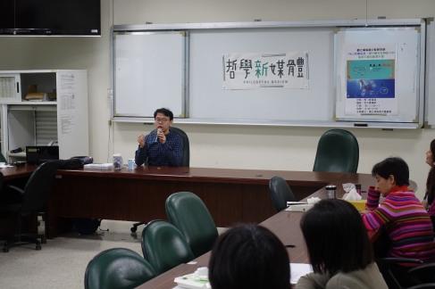 楊梅高中教師研習2