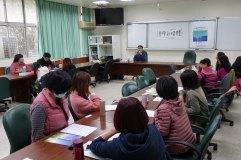 楊梅高中教師研習3
